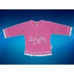 Кофточка для девочки (Makoma 5021-1)