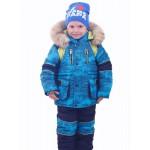 Зимний комплект для мальчика (Люксик 220701)