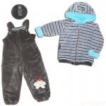 Комплект для мальчика (Габби 00736)