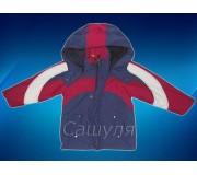 Куртка демисезонная для мальчика (Одягайко 2036)
