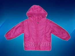 Куртка демисезонная (Одягайко 2080)