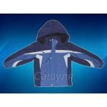 Куртка демисезонная для мальчика (Одягайко 2096)