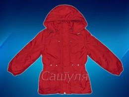 Куртка демисезонная (Одягайко 2115)