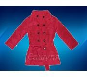 Куртка демисезонная (Одягайко 2138)