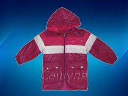 Куртка для девочки (Одягайко 2212)