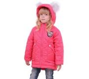 Зимняя куртка для девочки (Люксик 120206)