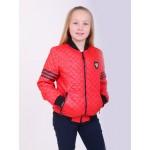 Куртка для девочки (Люксик 110101)
