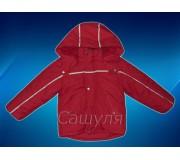 Куртка для мальчика (Одягайко 2029)