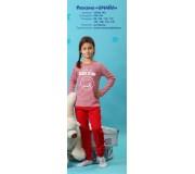 Пижама для девочки (Овен Смайл)