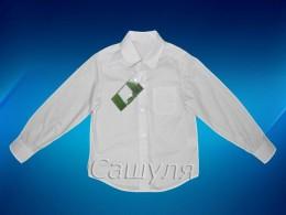 Рубашка для мальчика (2634)