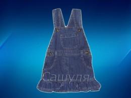 Сарафан джинсовый (Одягайко 1407)