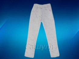 Спортивные брюки (Алиса 1153)
