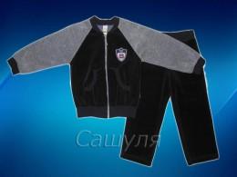 Спортивный костюм (Смил 117047)